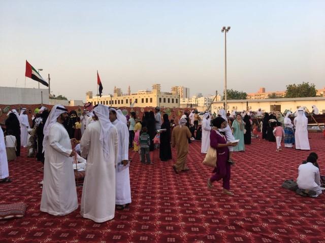 Haq Al Leila